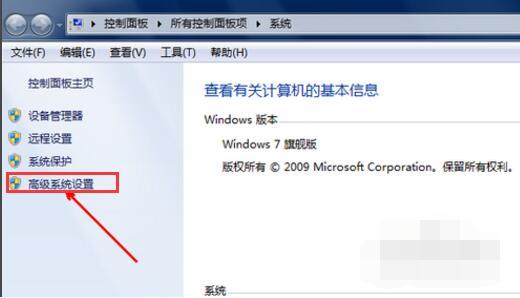 windows虚拟内存不足怎么办?笔记本电脑如何增加虚拟内存呢?