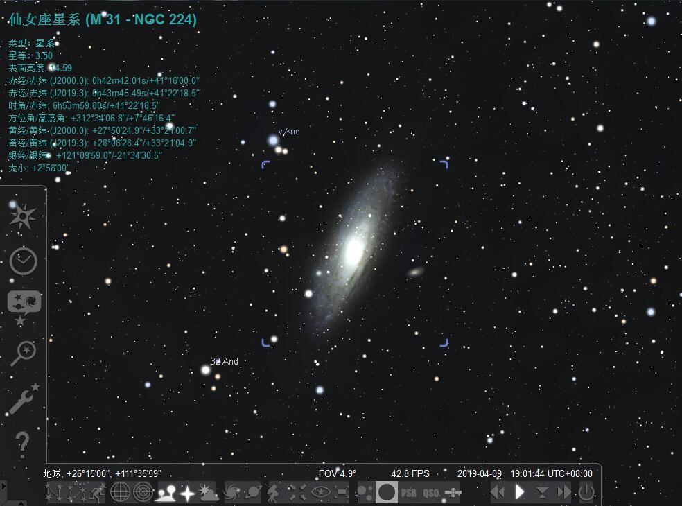 今晚21时全球同步公布银河系中心黑洞Sgr A*的照片