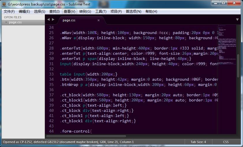 代码编辑器-Sublime Text 3 Build3059 汉化版