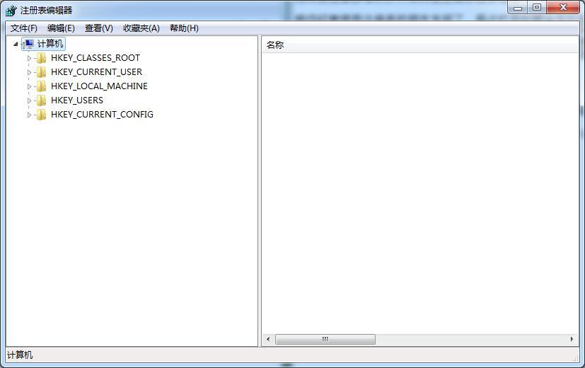 如何使注册表每次打开保持在主键根目录位置?