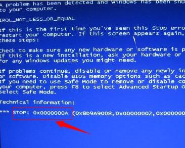windows系统崩溃出现蓝屏代码0x0000000a的原因及解决方法
