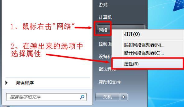 电脑能上QQ但打不开网页怎么办?