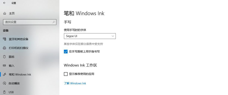win10待机自动弹出虚拟键盘