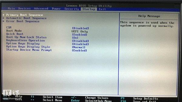 电脑知识分享:UEFI/BIOS切换中英文对照图文详解