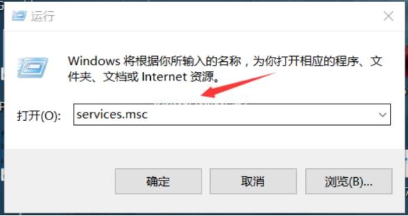 win10系统如何关闭Windows Update自动更新?
