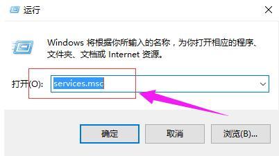 win10以太网没有有效的ip配置如何解决?