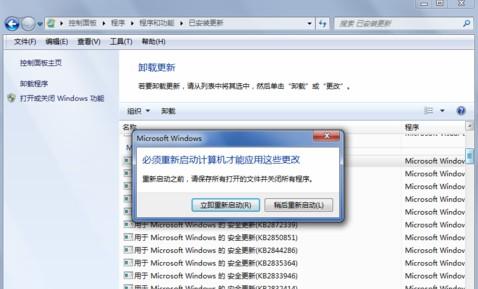 如何彻底卸载电脑中的ie11浏览器