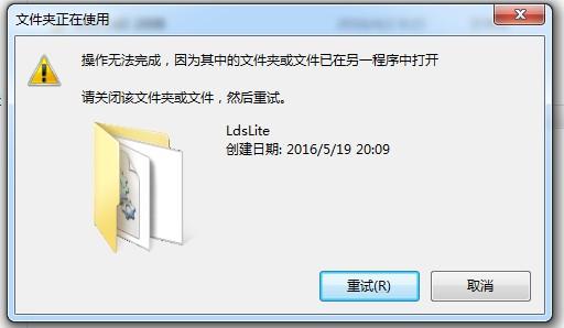 windows文件夹删除时提示正在被使用无法删除怎么办?