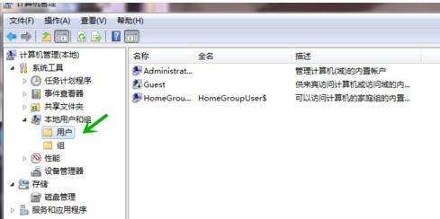 win7局域网共享文件如何加密?