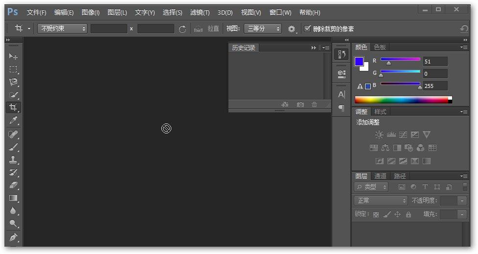 微信,PS发送图片文档等文件时无法直接拖入如何解决
