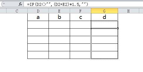 Excel工作表自动填充数据