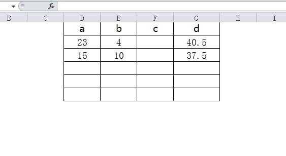 Excel工作表如何实现输入数字后自动计算结果并填充至指定的单元格中?