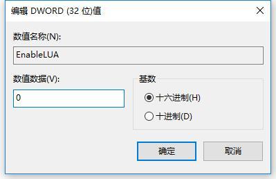 微信、PS无法直接拖动文件问题