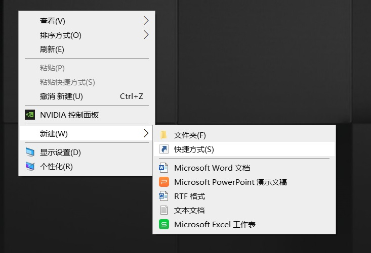 win10如何创建Microsoft Edge浏览器桌面快捷方式?