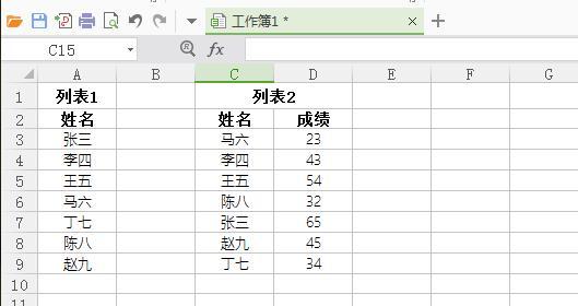 WPS指定序列排序