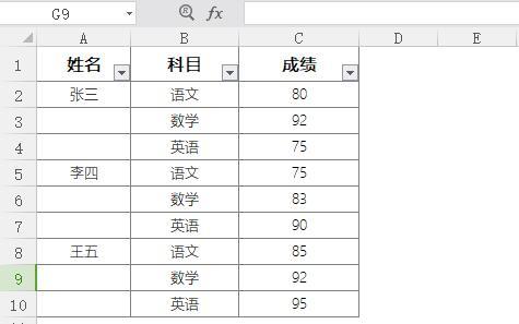 合并单元格筛选内容显示