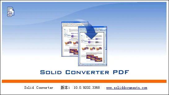 PDF文档转换神器:Solid Converter