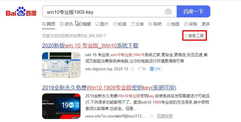 win10专业版系统纯手动kms激活