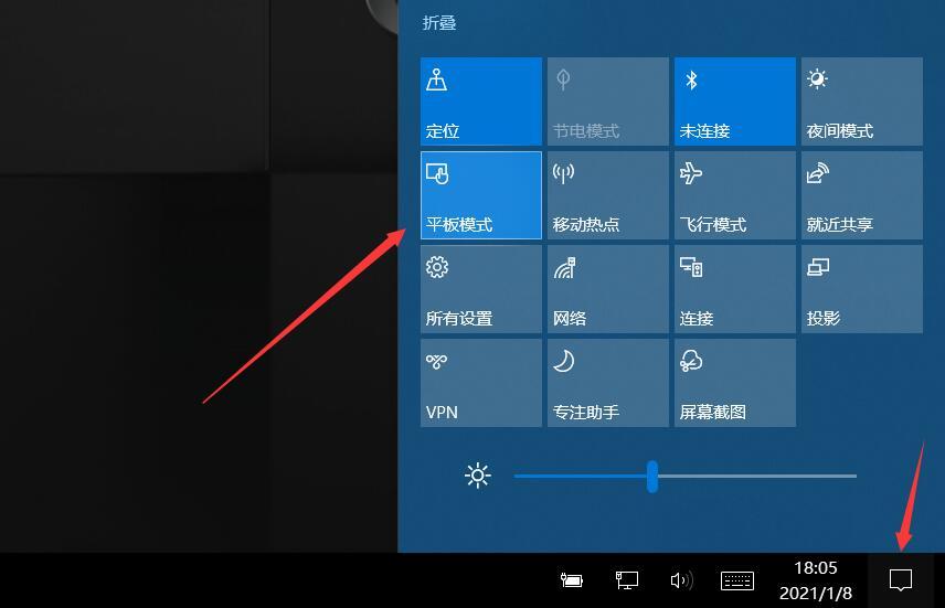 win10使用技巧_win10怎样退出桌面磁贴模式