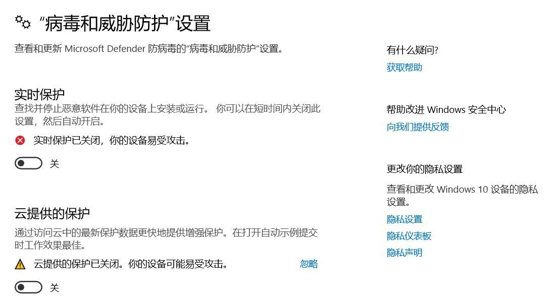 win10激活工具_win10专业版永久激活工具