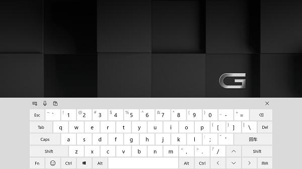 win10系统待机一段时间后自动弹出屏幕键盘如何解决?