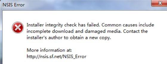 """软件无法安装,提示""""NSIS Error""""错误如何解决?"""
